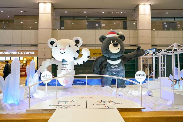 Olympic, mascots, 2018